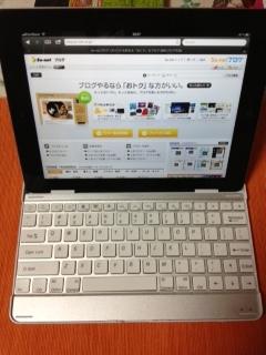 iPad_Keyboard.JPG